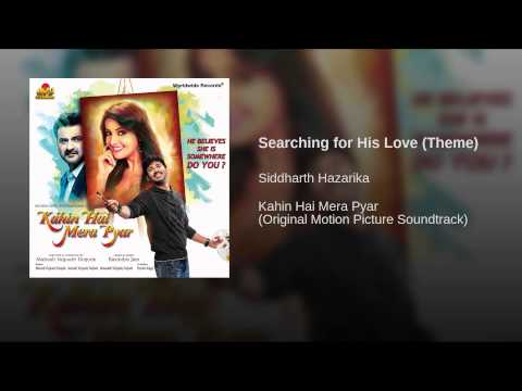Searching For His Love - Theme Lyrics