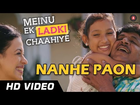 Nanhe Paon Chandani Ke Lyrics