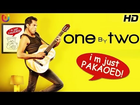 I Am Just Pakaoed Lyrics - One By Two