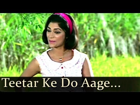 Titar Ke Do Aage Titar Lyrics - Mera Naam Joker