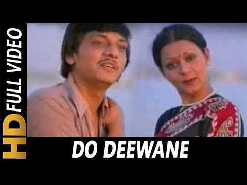 Do Divane Shahar Men, Raat Men Aur Dopahar Men Lyrics - Gharaonda