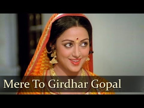 Meera To Giridhar Gopal Lyrics - Meera