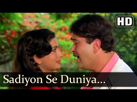 Sadiyon Se Duniyaa Men Yahi To Kissaa Hai Lyrics - Biwi O Biwi