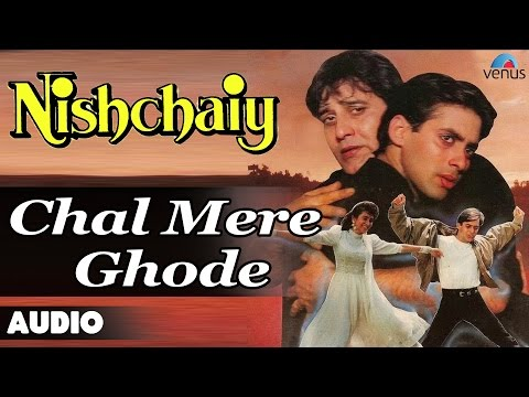 Chal Mere Ghode Chal Chal Lyrics