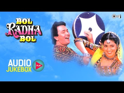 Theme Song (Mukhdaa) Lyrics - Bol Radha Bol