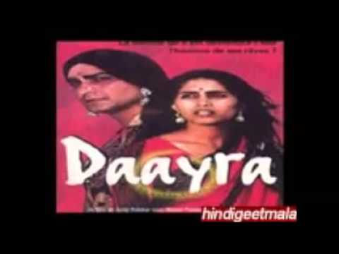 Daayi Aankh Bole Kabhi Baayi Aankh Bole Lyrics - Daayra - The Square Circle