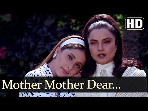 Mother Mother Dear Mother, Jab Jab Dekhun Tujhe Lyrics - Mother 98