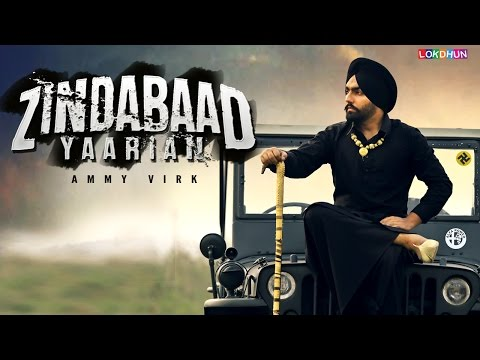 Zindabad Lyrics
