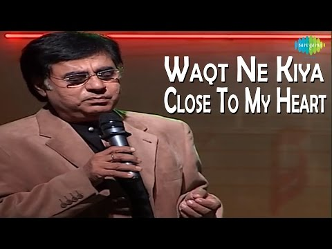 Waqt Ne Kiya Lyrics