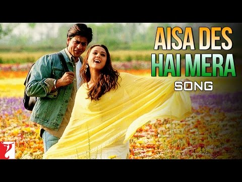 Aisa Des Hai Mera Lyrics