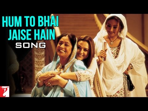 Hum To Bhai Jaise Hain Lyrics