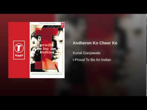 Andhero Ko Cheer Lyrics
