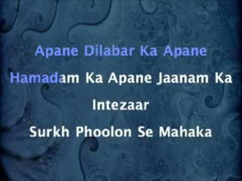 Intezaar, Interlude (Instrumental) Lyrics