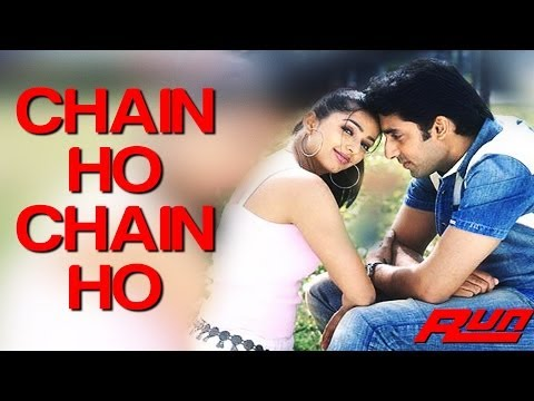 Chain Ho Mere Dil Kaa, Sirf Tum Lyrics - Run