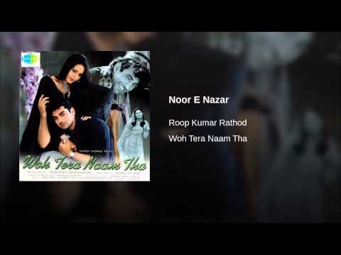 Noor-e-nazar Lyrics