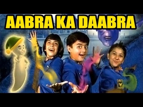 Theme Music Of Aabra Ka Daabra Lyrics