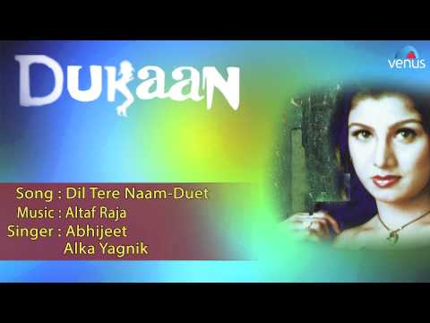 Dil Tere Naam Lyrics - Dukaan - The Body Shop