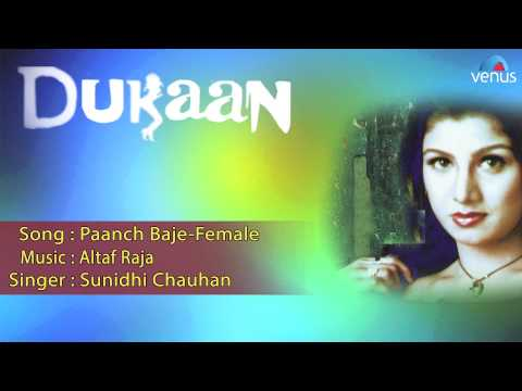 Panch Baje (Female) Lyrics