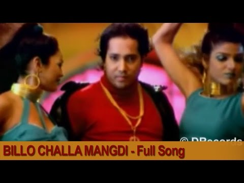 Billo Challa Mangdi Lyrics