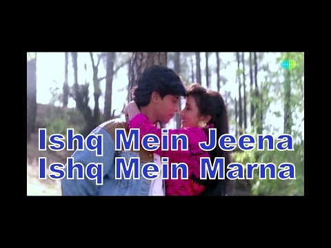Ishq Mein Jeena Lyrics