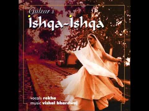 Raat Ki Jogan Lyrics - Ishqa Ishqa Album