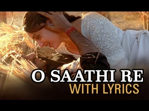 O Saathee Re Din Dube Naa Lyrics - Omkara