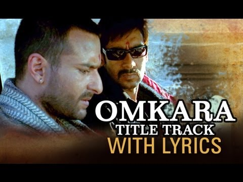 Dham Dham Dharam Dharaiya Re Lyrics - Omkara