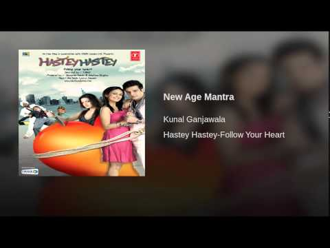New Age Mantra (Male) Lyrics