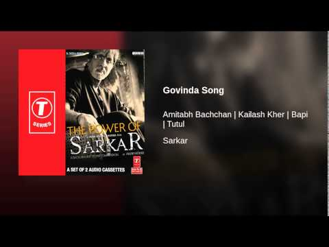 The Govinda (Chant) Lyrics