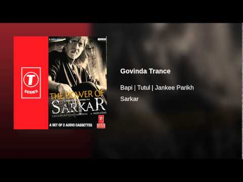 The Govinda (Trance) Lyrics