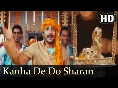 Kaanha De Do Sharan Lyrics