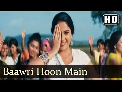 Baawari Hoon Main Apani Dhun Mein (Female Version) Lyrics