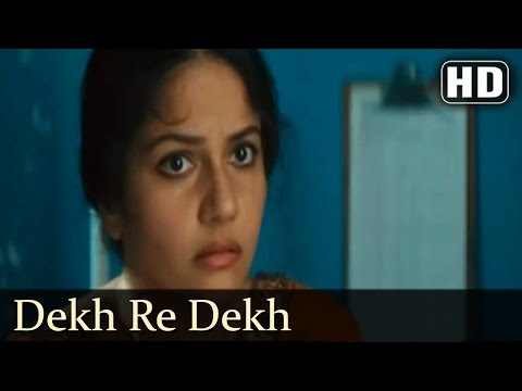 Dekh Bhai Dekh (2) Lyrics