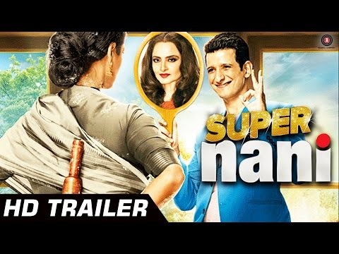 Hey Naani Lyrics