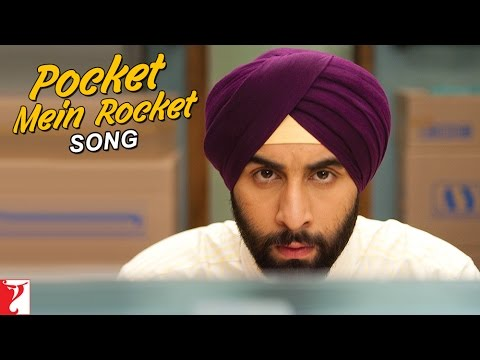 Pocket Mein Rocket Lyrics