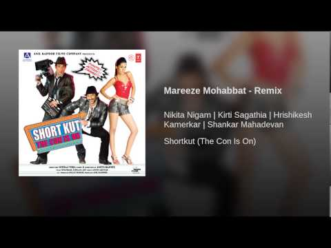 Mareeze Mohabbat (Remix) Lyrics