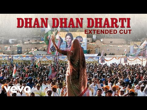 Dhan Dhan Hai Dharti Re Lyrics