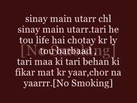 No Smoking Lyrics - Jhagde Album