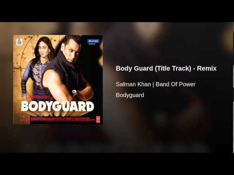 Body Guard (Remix) Lyrics