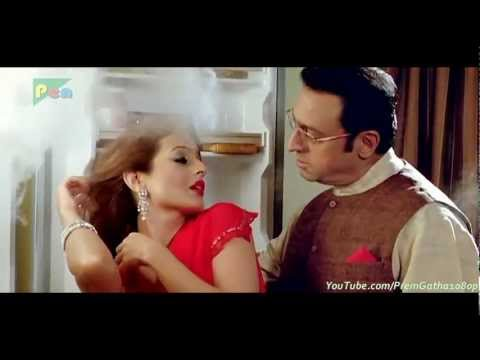 Mothiyan Ka Kangna Hai (Jungle Ki Heerni Hu) Lyrics - Chatur Singh Two Star