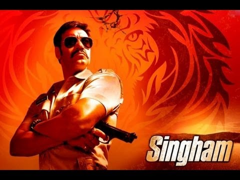 Singham (Remix) Lyrics - Singham
