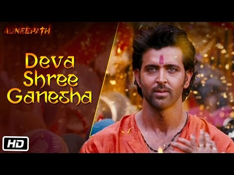 Deva Shree Ganesha Lyrics - Agneepath