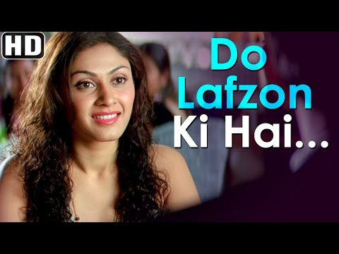 Do Lafzon Ki Hai Dil Ki Kahani Lyrics - I M 24