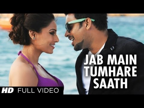 Jab Main Tumhare Saath Hun Lyrics - Jodi Breakers