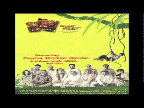 Raja O Raja Lyrics - Bandar Bindas Bandar Album