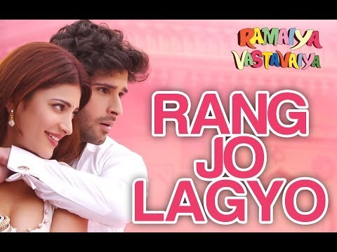 Rang Jo Lagyo Re, Thami Thami Si Sanse Lyrics