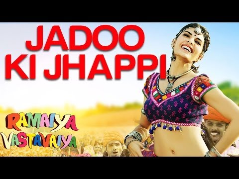 Jadoo Ki Jhappi Le Ja (Part - I) Lyrics