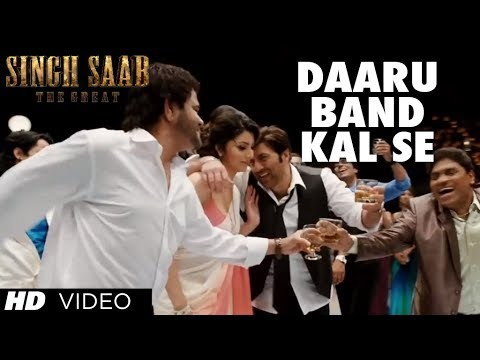 Daaru Band Kal Se, Mehkashi Kya Hum Kya Jaane Lyrics - Singh Saab The Great