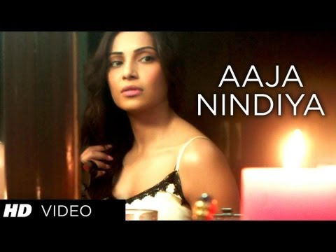 Aaja Nindiya Raina Beeti Jaye Re Lyrics - Aatma
