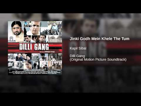 Jinki Godh Mein Khele The Tum Lyrics